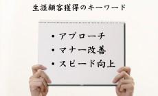 reform_1_2